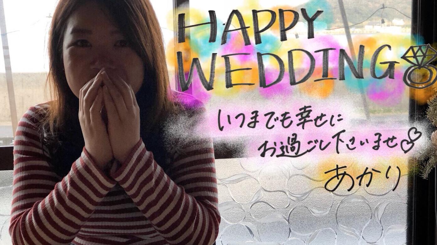 福岡県博多区からのお祝いの余興メッセージ