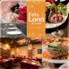 Feliz-Lana フェリス ラナ(四条烏丸/イタリアン・フレンチ)<ネット予約可>   ホット